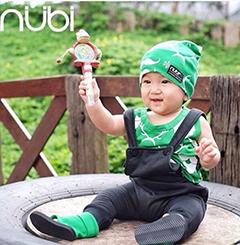 merchants NUBI WORLD